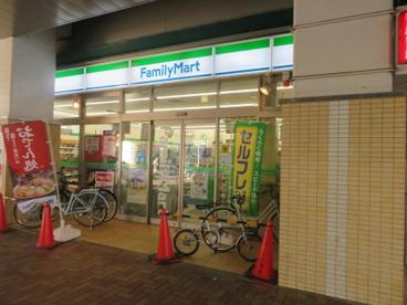 ファミリーマート 千歳船橋駅前店の画像1