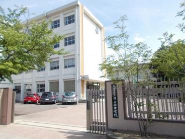 名古屋市立守山西中学校の画像1