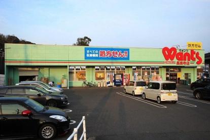 ウォンツ 長楽寺店の画像1