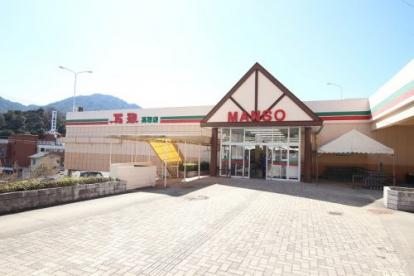 アルゾ高取店の画像1