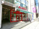 まいばすけっと 横浜楠町店