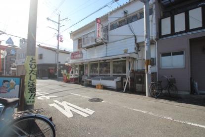 タウンショップくまやまの画像1