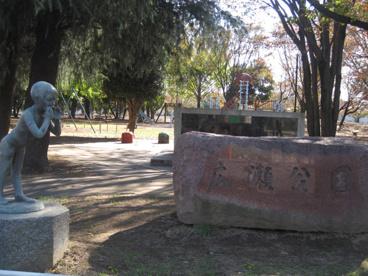広瀬公園の画像1