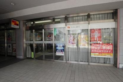 もみじ銀行西風新都支店の画像1