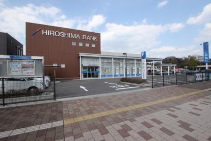 広島銀行西風新都支店の画像1