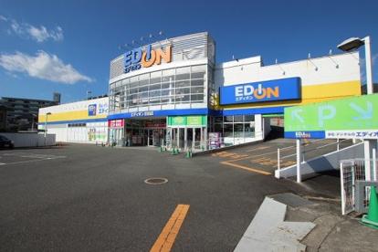 エディオン沼田店の画像1