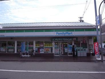 ファミリーマート 四條畷米崎店の画像1