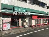まいばすけっと 横浜橋店