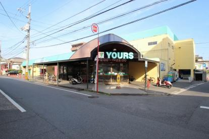YOURS(ユアーズ) 本浦店の画像1