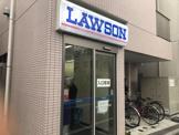 ローソン 椎名町駅北口店
