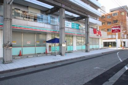 ドラッグストアWants(ウォンツ) 東雲店の画像1