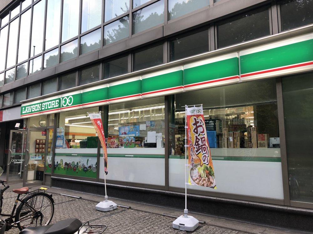 ローソンストア100 本郷郵便局店