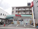 ウォンツ 本浦店