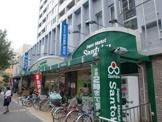 三徳中野店