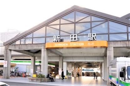 新田駅の画像1