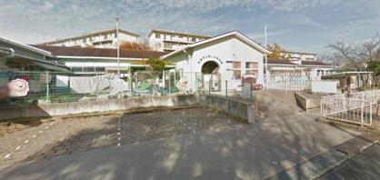 鶴山台第一保育園の画像1