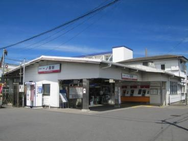 一ノ割駅の画像1