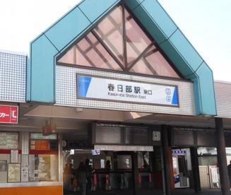 春日部駅の画像1