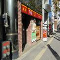 すき家 笹塚店