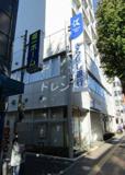 きらぼし銀行 笹塚支店