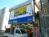 株式会社荻窪電化センター