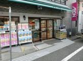 まいばすけっと 小竹向原駅北店