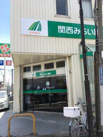 関西みらい銀行 正雀支店(旧近畿大阪銀行店舗)の画像1