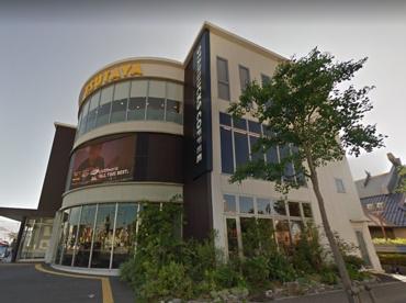 スターバックス米子 TSUTAYA角盤町店の画像1