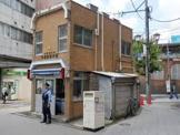 中野警察署 中野駅前交番