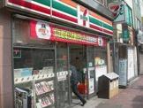 セブンイレブン 新宿大久保通り店