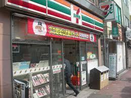 セブンイレブン 新宿大久保通り店の画像1