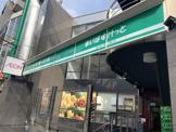 まいばすけっと神宮前2丁目商店街店