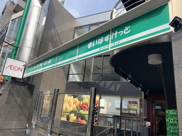 まいばすけっと神宮前2丁目商店街店の画像1