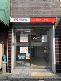 三菱UFJ銀行 神宮目二丁目支店の画像1