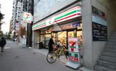 セブンイレブン 麻布十番駅前店