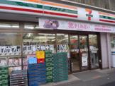 セブンイレブン 杉並和田3丁目東店