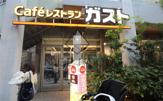 成城石井 麻布十番店