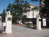 私立東京女子大学