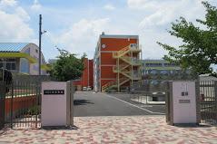 門真市立沖小学校の画像1