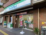ファミリーマート 伝通院前店