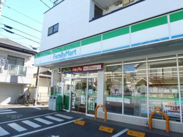 ファミリーマート 西荻女子大通り店の画像1