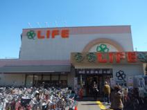ライフ 中野駅前店