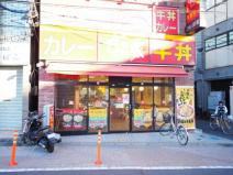 すき家 五反野店