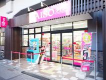 ザ・ダイソー 五反野駅前店