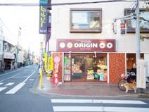 キッチンオリジン 五反野店