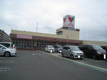 コモディイイダ 東大宮店の画像1