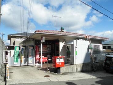 神戸北鈴蘭台郵便局の画像1