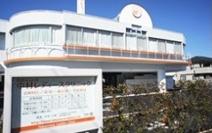 神戸市西区 中村レディースクリニック