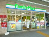 ファミリーマート 中野駅南口本通り店