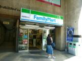 ファミリーマート 中野駅南店